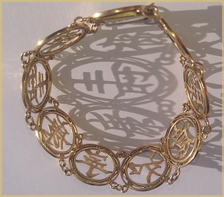 bracelet-750gr-or